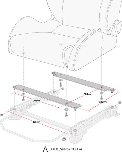 N SPORT シートレール用 取り付けピッチ変換アダプター 仕様・取り付けサイズ