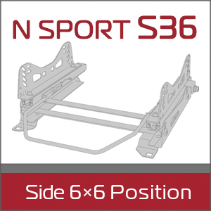 N SPORT S36 Side 6×6 Position シートレール