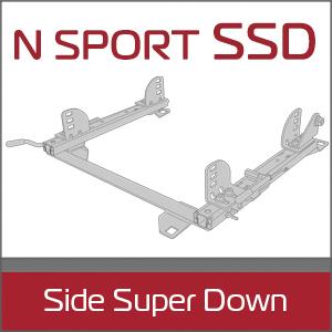 N SPORT SSD Side Super Down シートレール