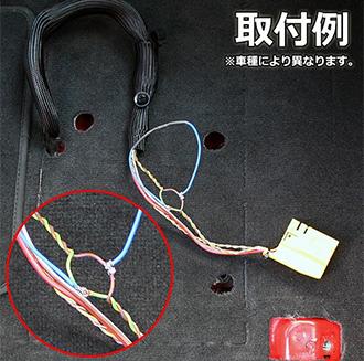 N SPORT サイドエアバッグキャンセラー 接続不良を避けるため、 装着には「はんだ付け」を推奨