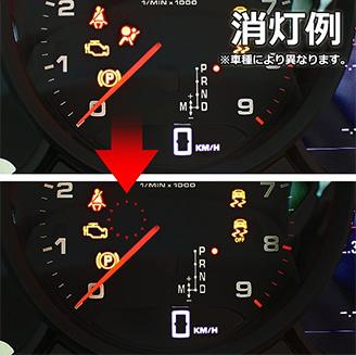 N SPORT サイドエアバッグキャンセラー 警告灯の点灯を未然に防ぎます。