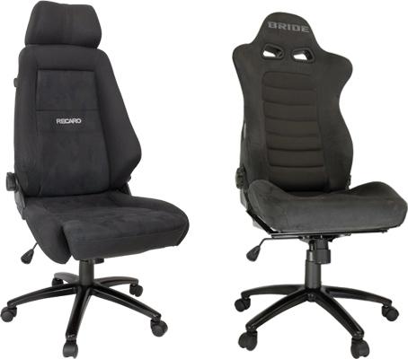 N SPORT ゲーミングチェア/オフィスチェア スタンド リクライニングシート装着例