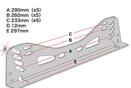 N SPORT Side シートレール 汎用サイドステー 仕様・取り付けサイズ
