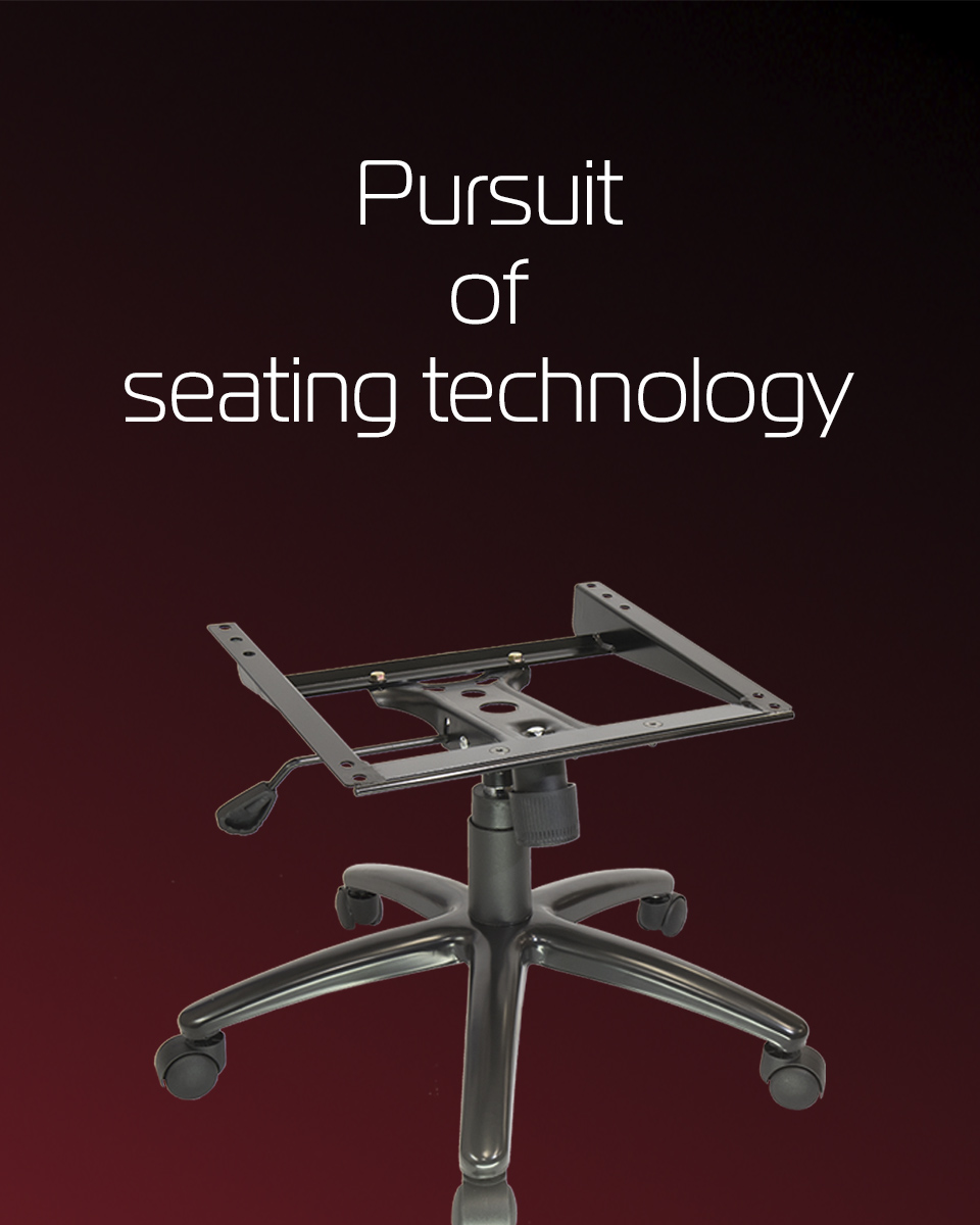 Pursuit of seating technology